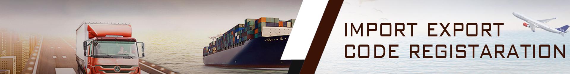 Import Export Code Consultants